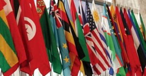 Flags in State Department lobby