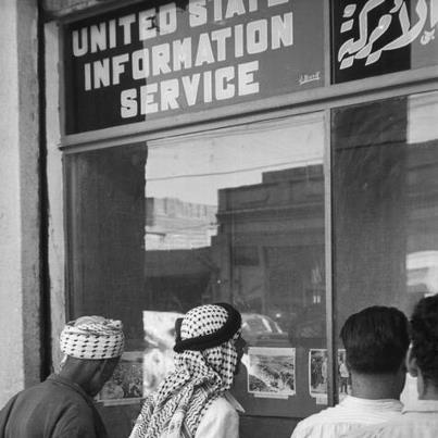 photo of window of United States Information Service center